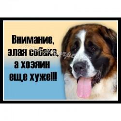 Hrnek Ruský černý teriér- 450 ml