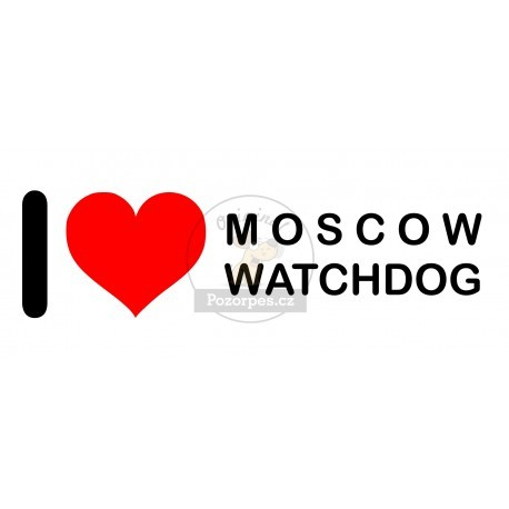 Samolepka na auto I LOVE MOSCOW WATCHDOG